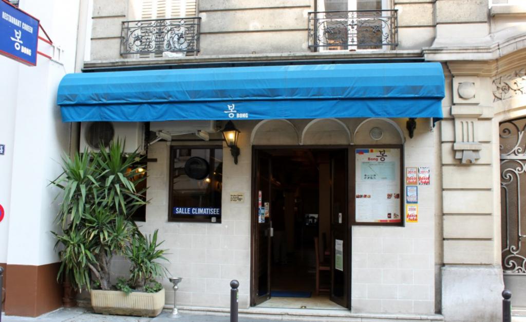 Bong restaurant coréen Paris
