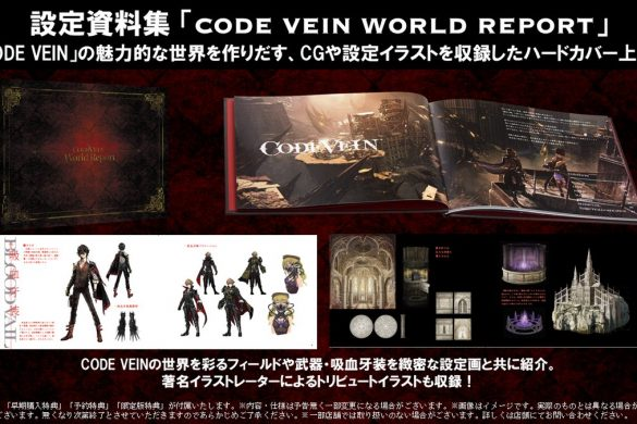 Code Vein : Date de sortie, Edition collector et nouveau trailer
